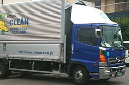 小口の配送など石田運送の一般配送をご利用ください。